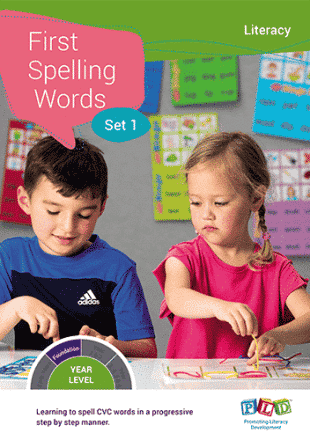 Year 1 Semester 1 Phonics & High Frequency Words - School & Home Version